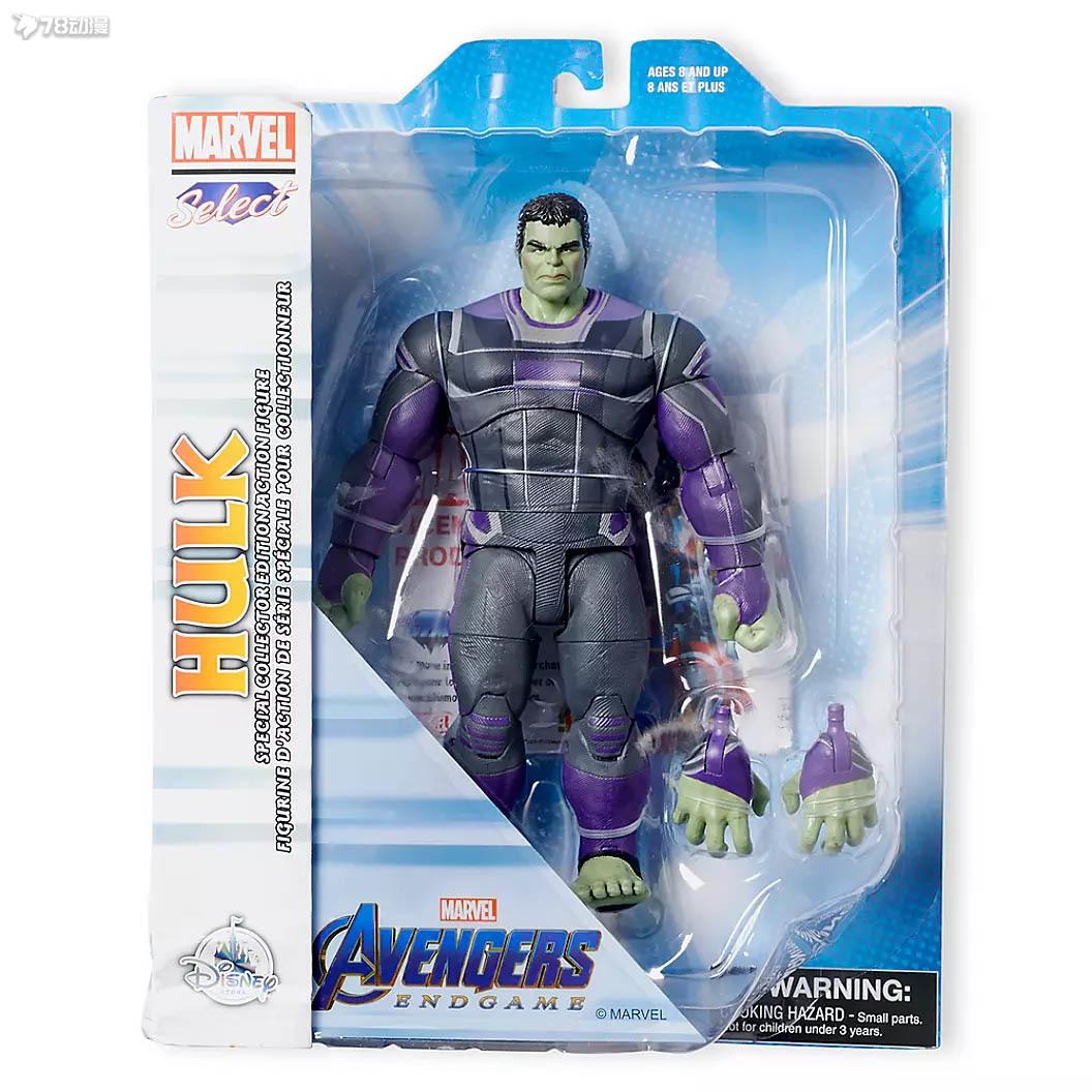Marvel-Select-Endgame-Hulk-001.jpg