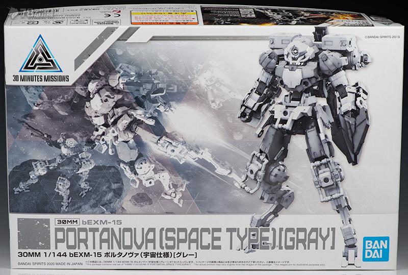30mm_portanovaspace001.jpg