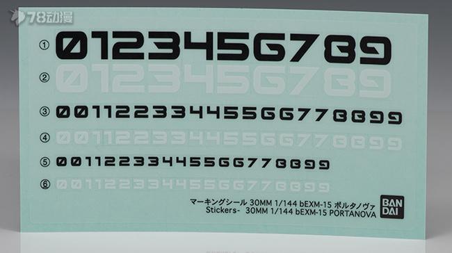 30mm_portanovaspace004.jpg