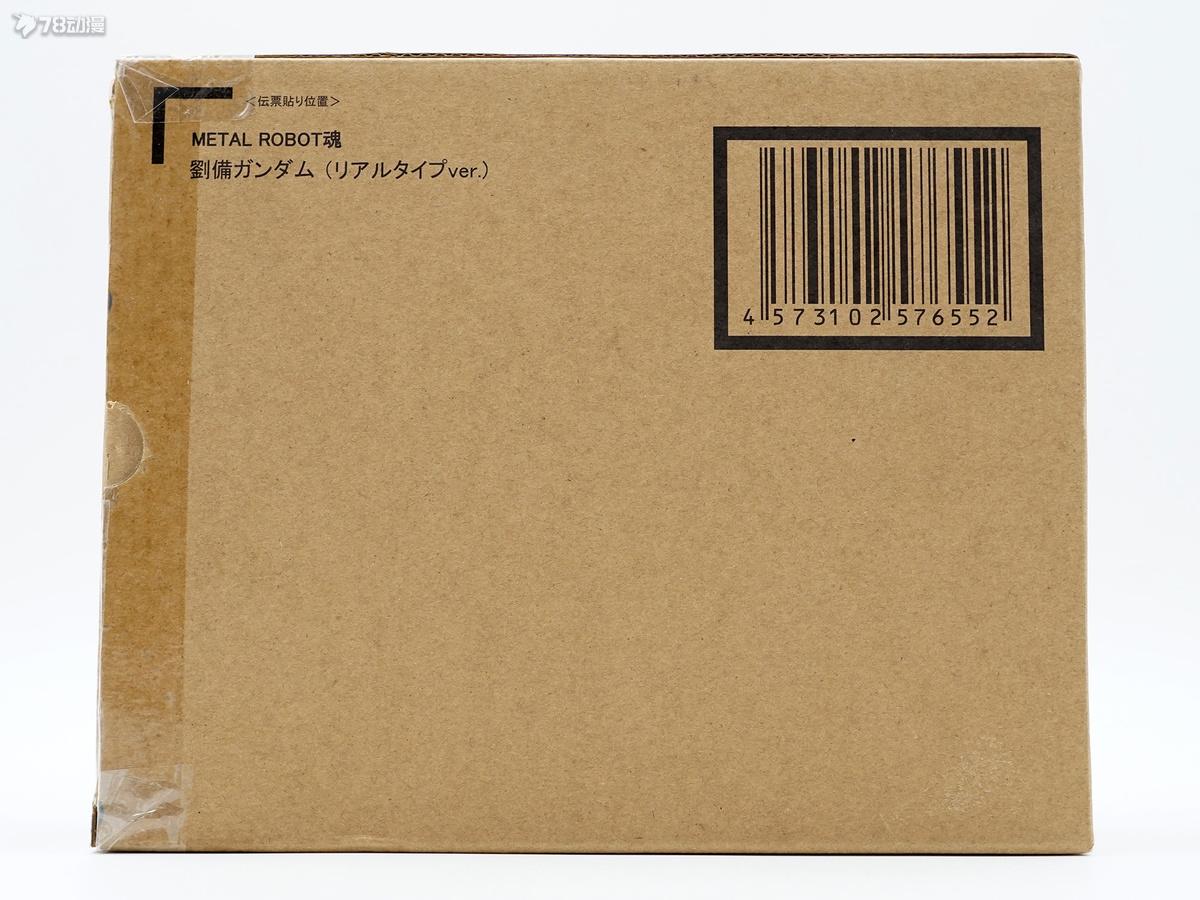 DSC06379.JPG