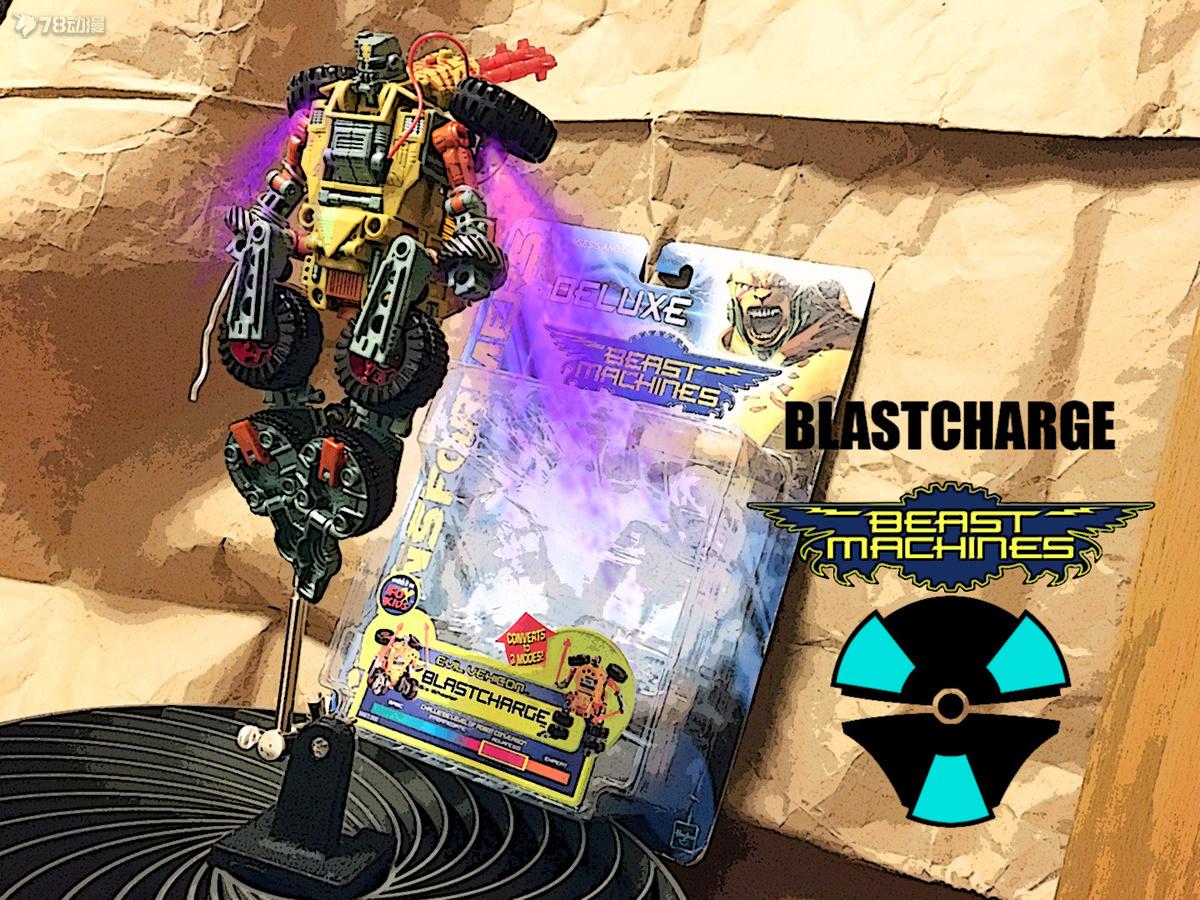 BM Blastcharge 00a.jpg
