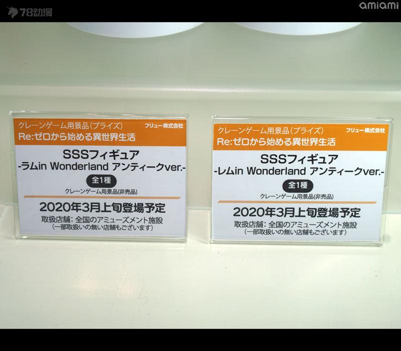 WF2020FuRyu-44.jpg