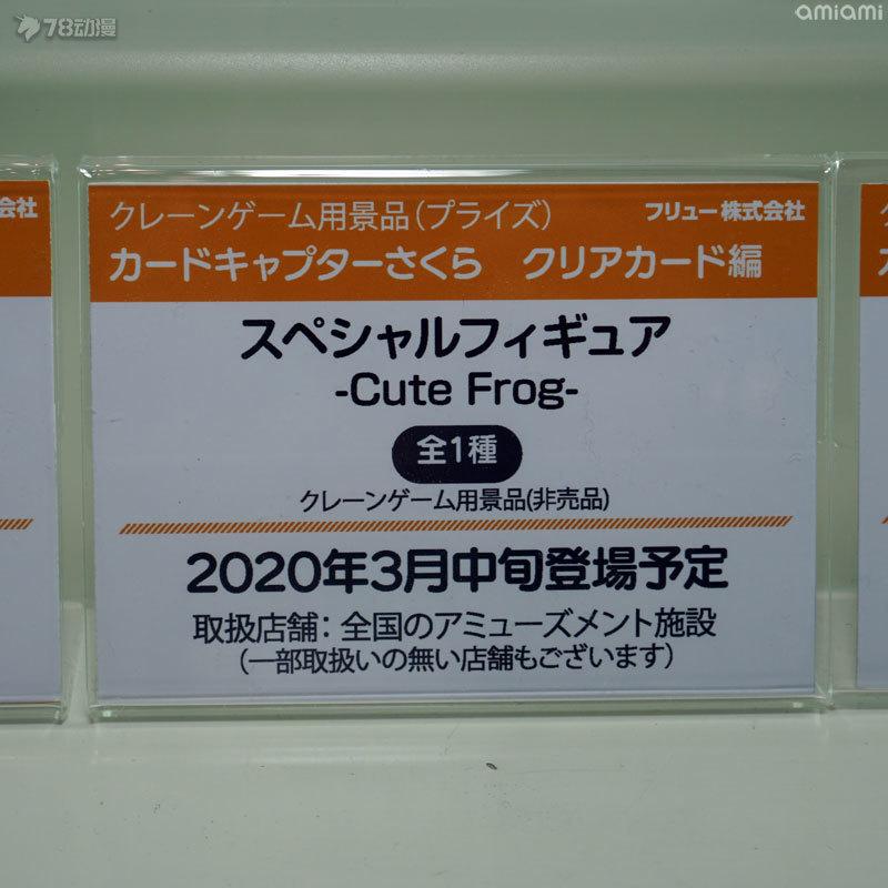 WF2020FuRyu-50.jpg