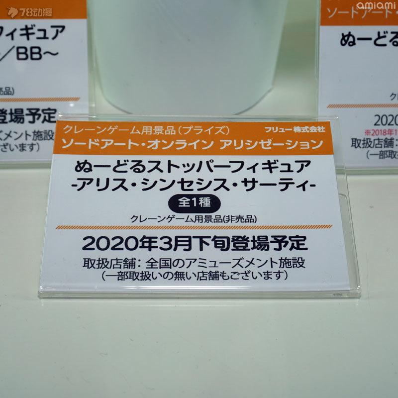 WF2020FuRyu-61.jpg
