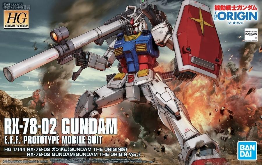 gundam (7).jpg