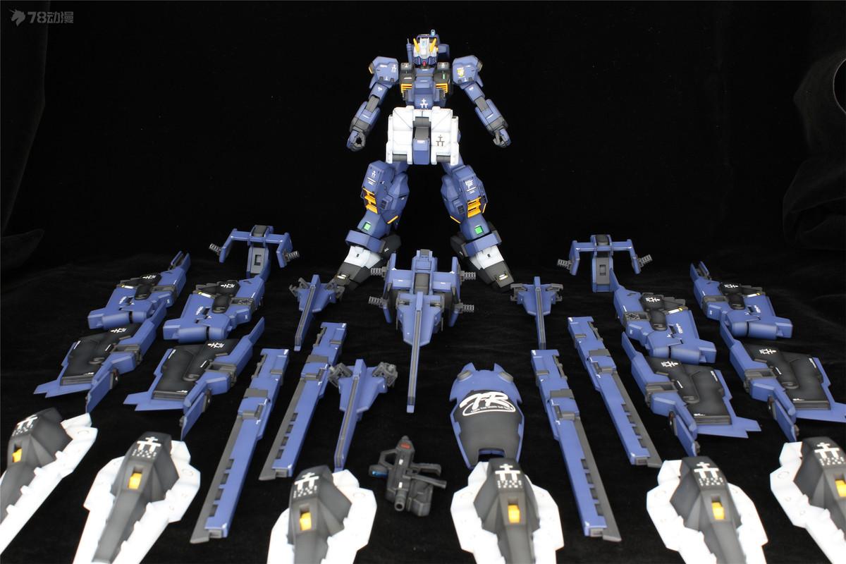 GUNDAM MG RX-121-1 Gundam TR-1 HAZEL Custom   FF-X29A G-PARTS HRUDUDU (1).jpg