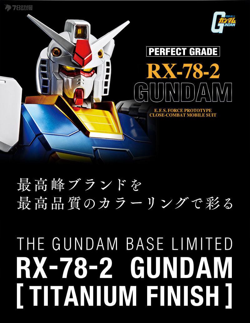 20200416_pg_rx78-2gundam_tf_02.jpg