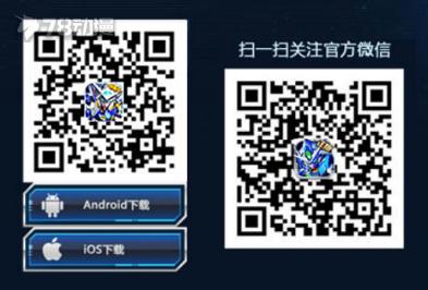 最终版【敢达决战】论坛活动文案V7962.png