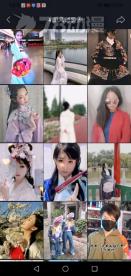 抖音&国风时裳洲 宣传文280.png