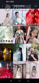 抖音&国风时裳洲 宣传文285.png
