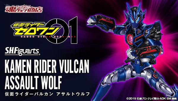 bnr_shf_vulcan_aw_600x341.jpg