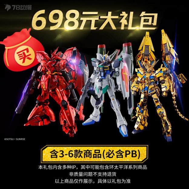 正式宣传398.jpg