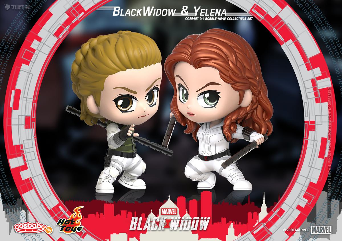 Hot Toys - Black Widow - Black Widow & Yelena Cosbaby (S) Bobble-Head Collectibl.jpg