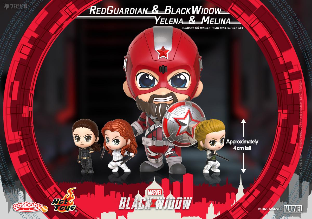 Hot Toys - Black Widow - Red Guardian, Black Widow, Yelena, and Melina Cosbaby (.jpg