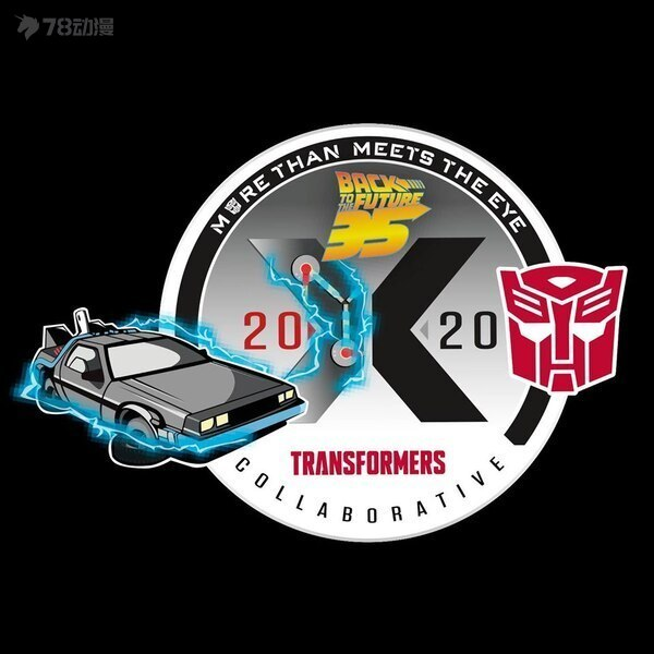 Back-To-The-Future-Transformers__scaled_600.jpg