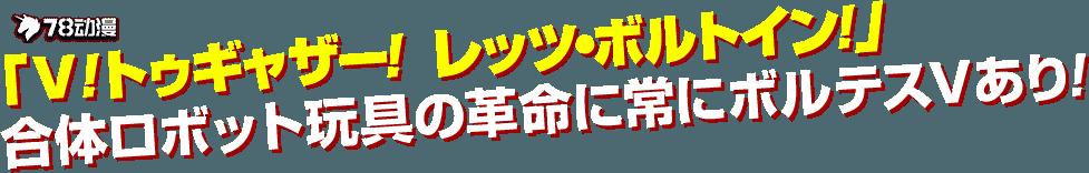 content_0_txt01.png