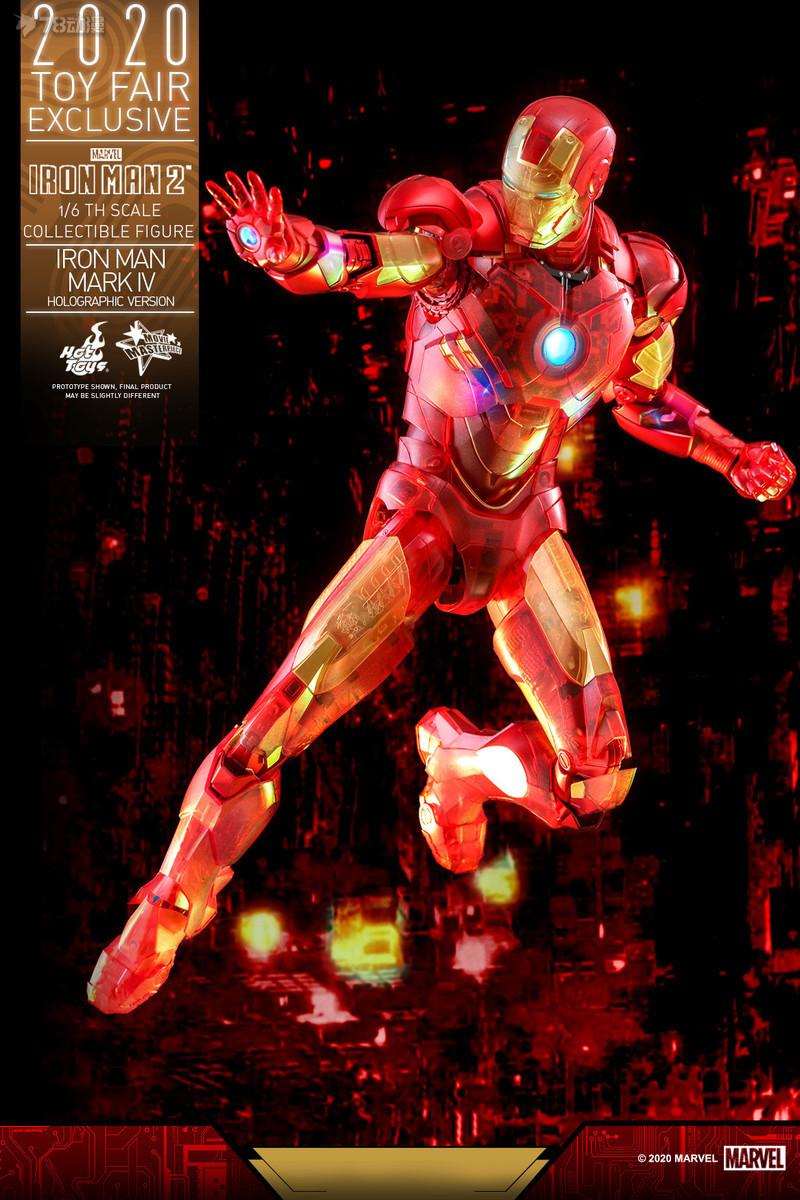 Hot Toys - IM2 - Iron Man Mark IV (Holographic Version) collectible figure_PR7.jpg