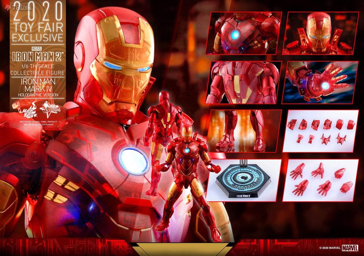 Hot Toys - IM2 - Iron Man Mark IV (Holographic Version) collectible figure_PR20.jpg