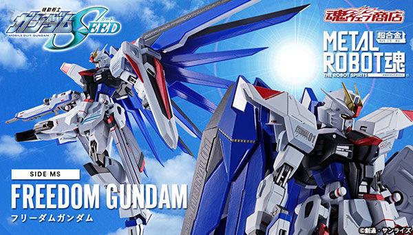 bnr_mbs_sm_freedom_gundam_600x341.jpg