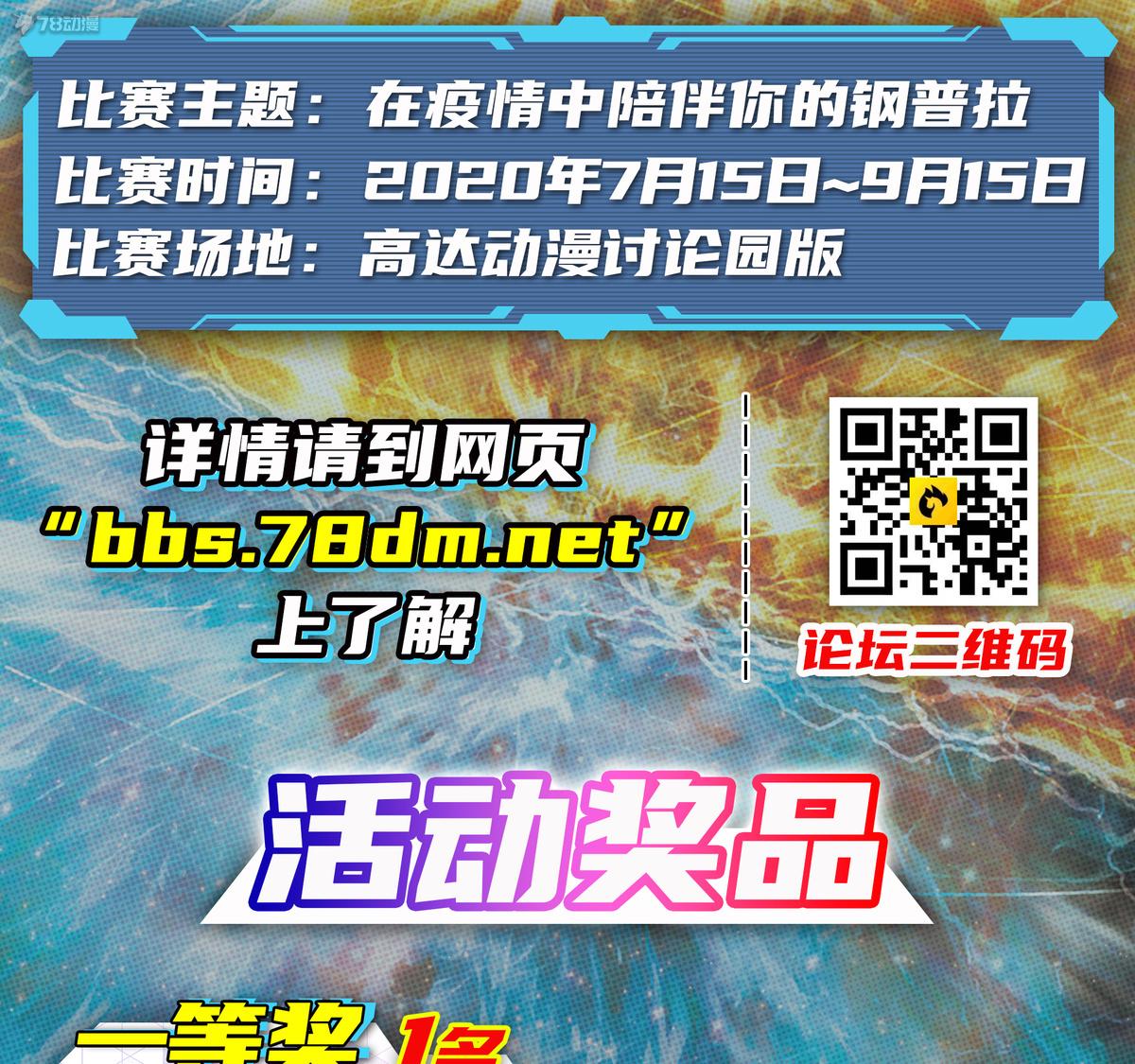 2020620_02.jpg