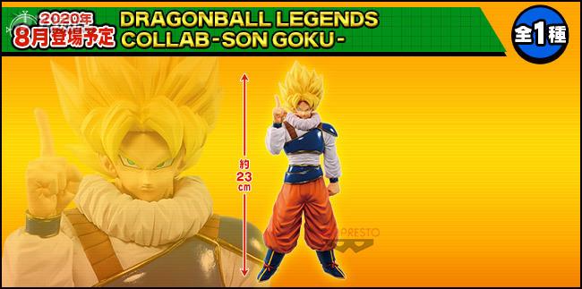 82089_legends_goku_ppwAuKUDT4Va.jpg