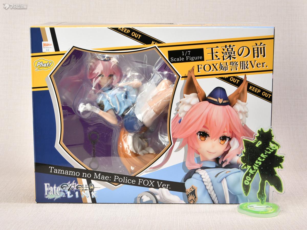 DSC_6507 副本.jpg