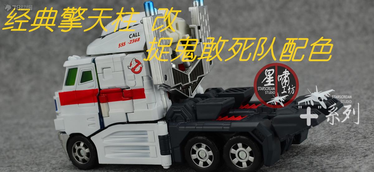 DSC_0640_副本2.jpg