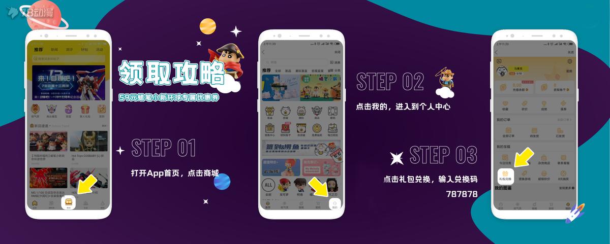 QQ图片20201022141158.png