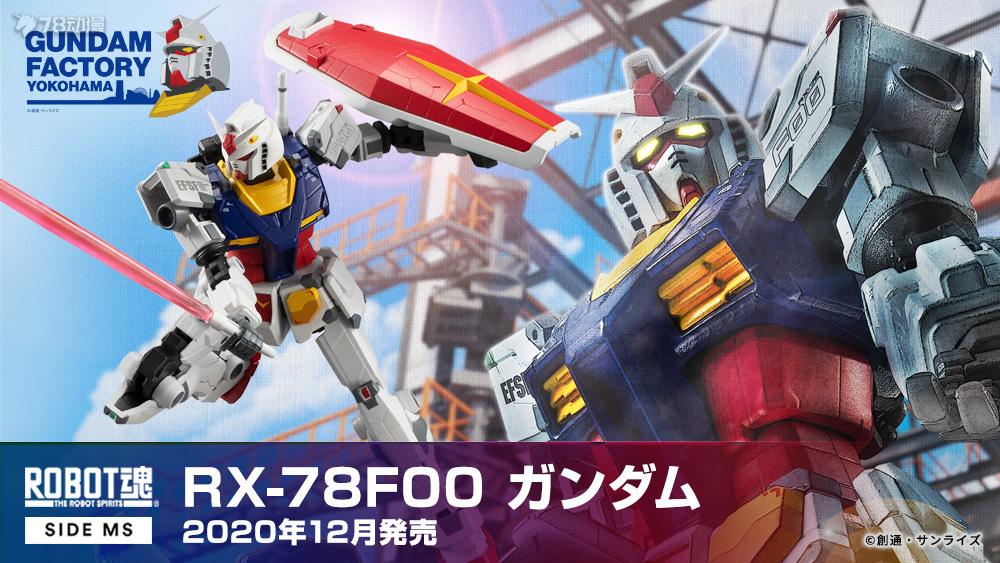 20201026_robot_tamashii_rx-78-2_gundam_1000x563.jpg