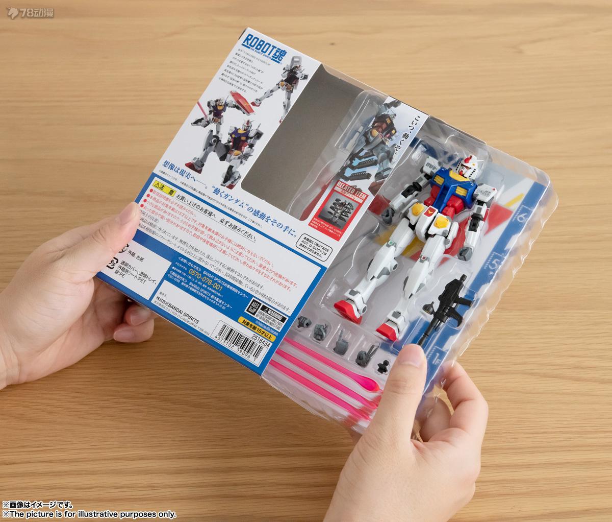 item_0000013443_vd59v0mN_06.jpg