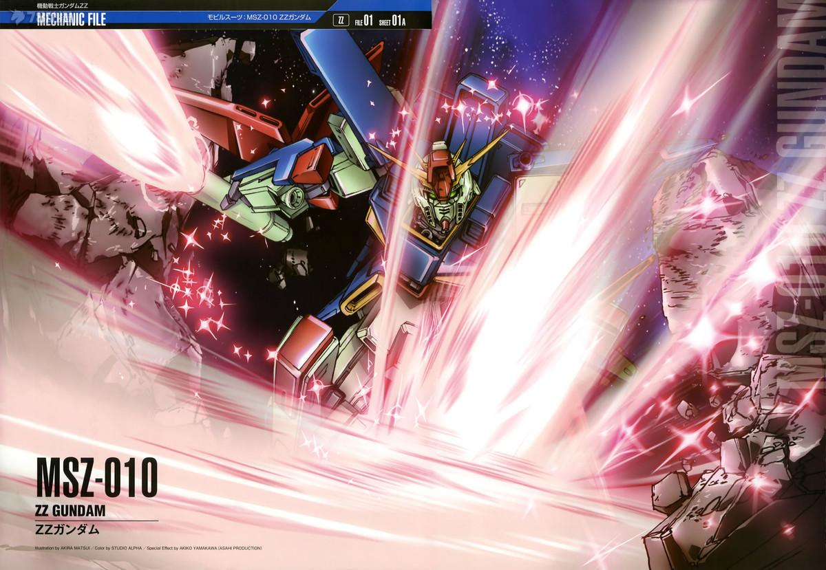 Mobile.suit.Gundam.ZZ_MSZ-010 ZZ Gundam高达ZZ.jpg