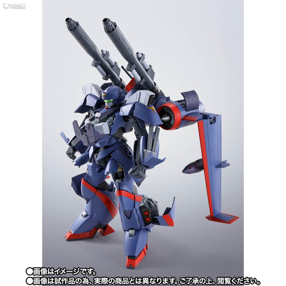 BANDAI 22年1月 魂限定 HI-METAL R 龍騎2號機 官圖更新