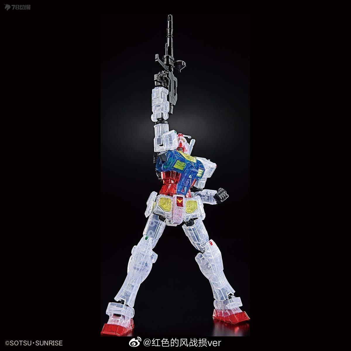 BANDAI 8月7日 橫濱GFY限定 1/144 RX-彩色透明版
